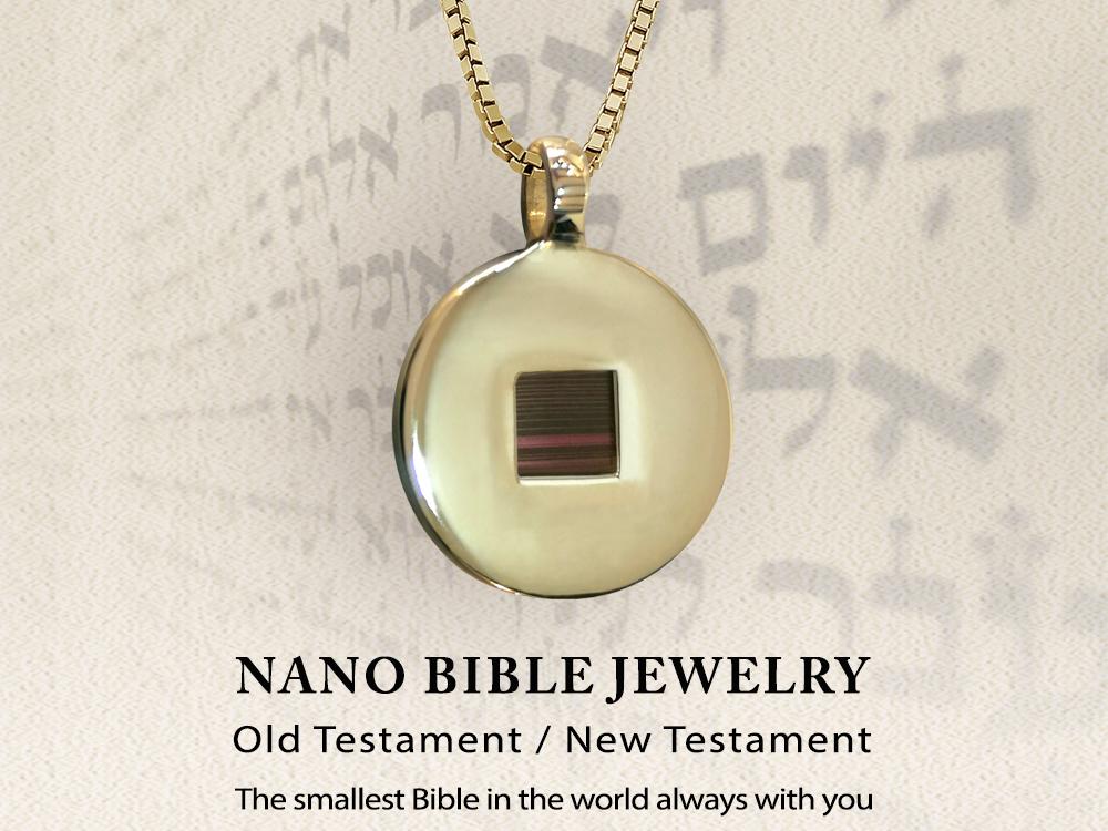 nano bible1